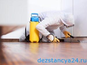 Как подготовить помещение к дезинфекции