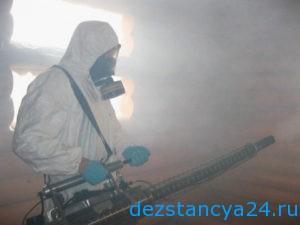 Уничтожение холодным туманом