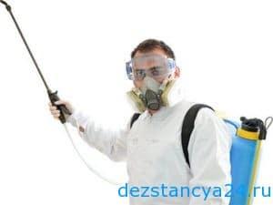 Дезинфекция в Москве
