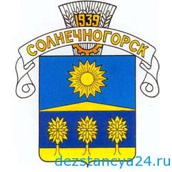 gerb_solnechnogorska