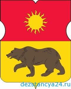 medvedkovo
